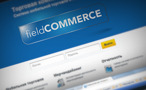 FieldCommerce