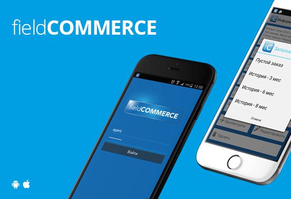 Система мобильной торговли FieldCommerce
