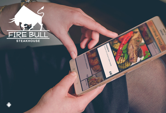 Электронное меню ресторана Fire Bull