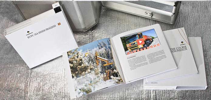 Презентационная брошюра для компании Роснефть